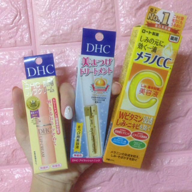 日本帶回🇯🇵護唇膏/美白液/睫毛增長