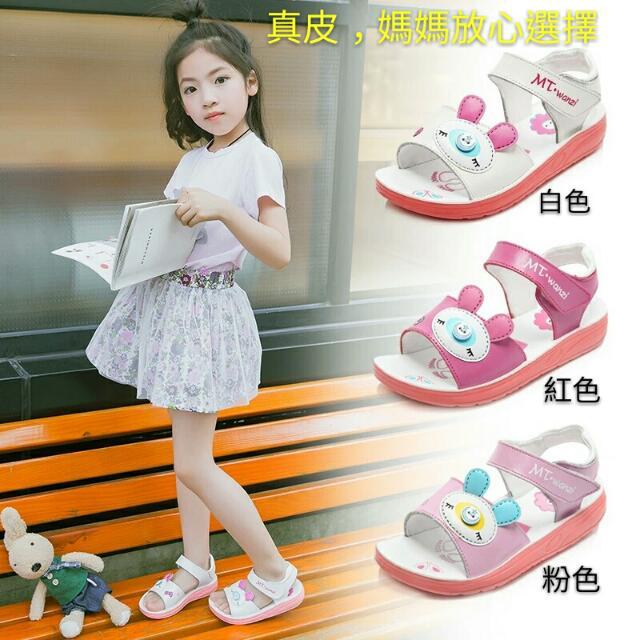 中大女童公主凉鞋