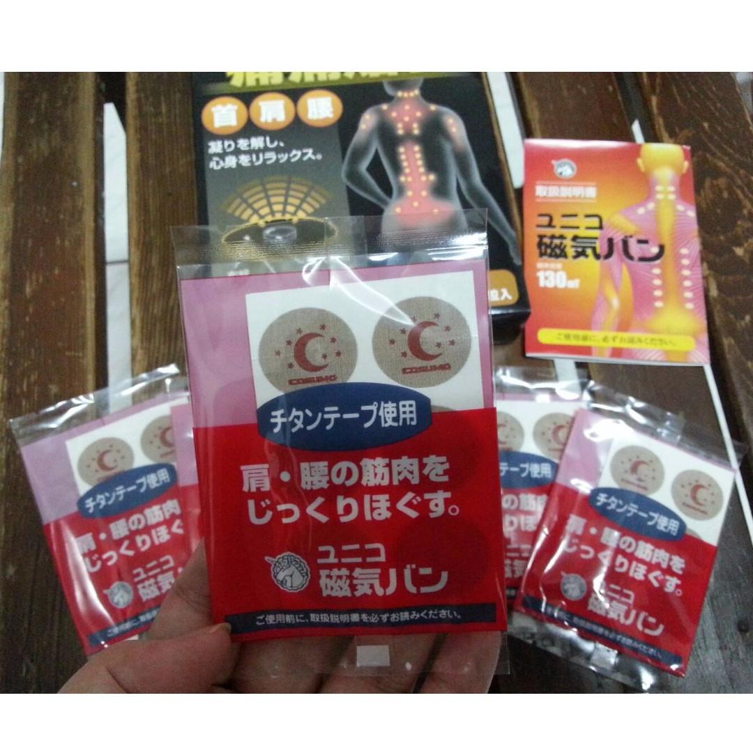 日本 必買 永久磁石 痛痛貼 130mt 日本帶回