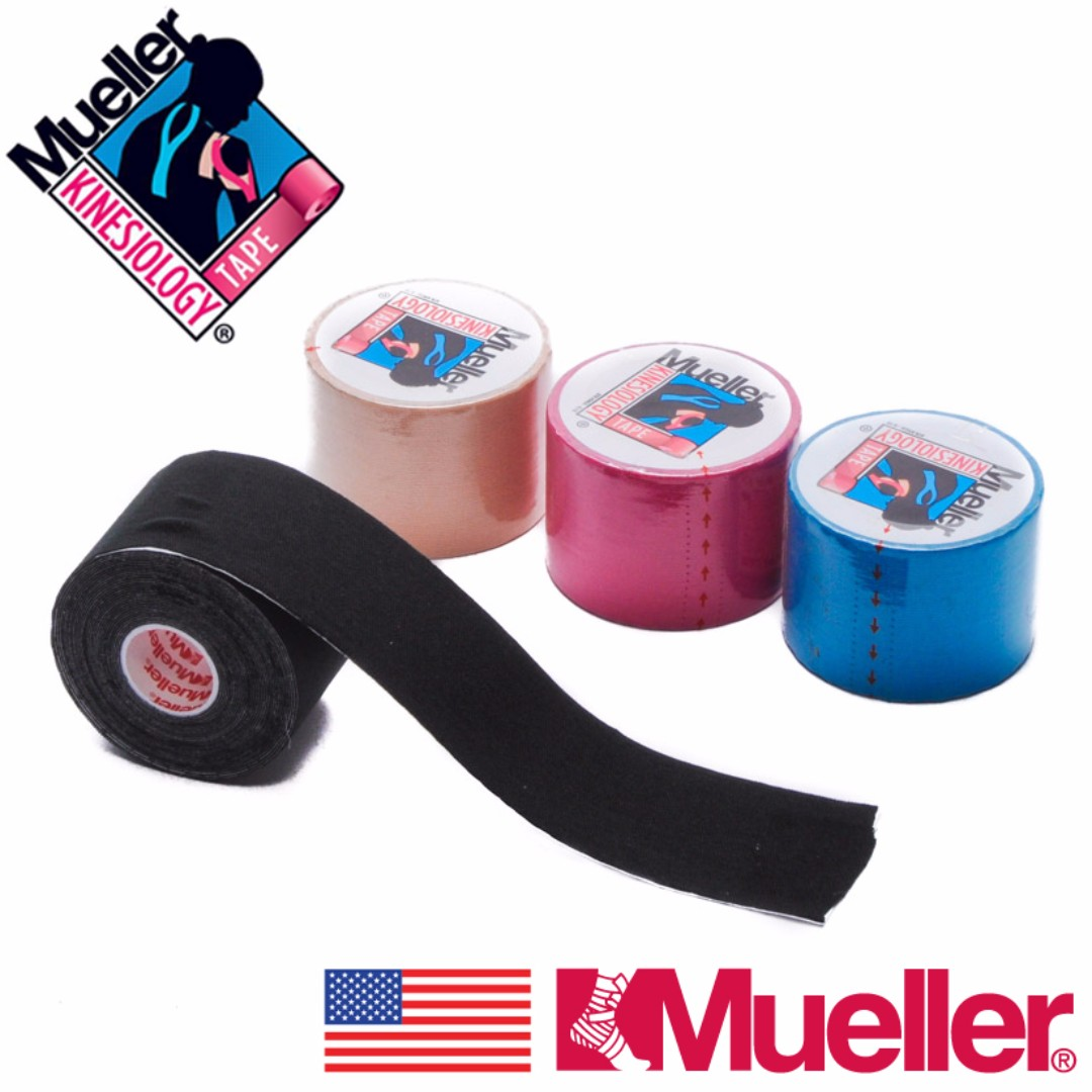 寶林站 Mueller 肌肉貼 (藍色) Kinesiology Tape