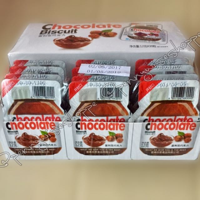 Chocolate Biscuit Chocolate Spread