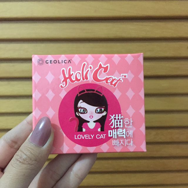 "Contact Lens (Kontak lensa) Plano/normal Holi Cat By Geolica Brown ""Lovely Cat"" Original"