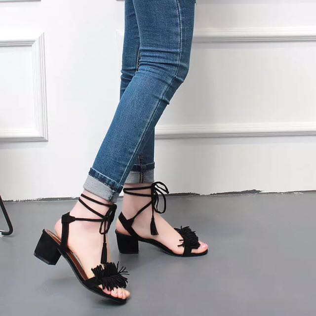 Fringe Sandals With Straps