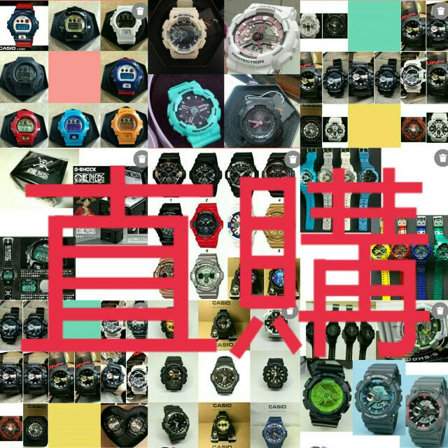 手錶(g-shock)