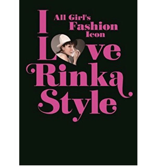 I Love Rinka Style 書 梨花時尚