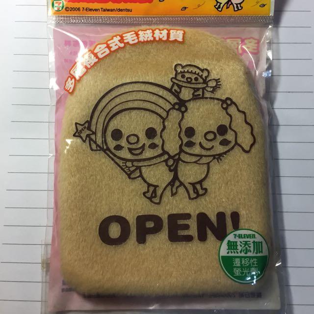 OPEN!醬 暖暖包專用袋