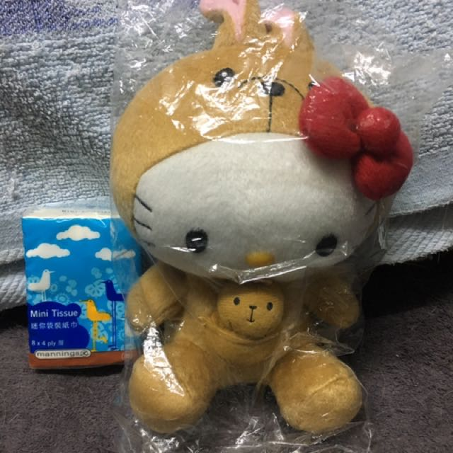 Sanrio Hello Kitty Kangaroo