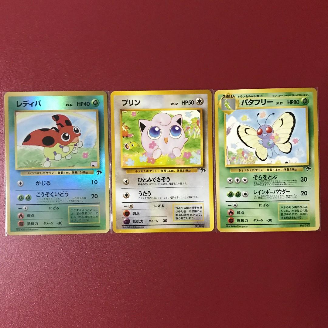 [TCG] Japanese Pokemon Cards