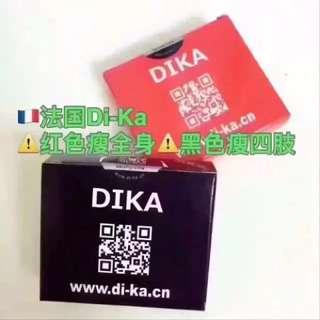 DIKA迪卡减肥丸💊Super sliming Medicine