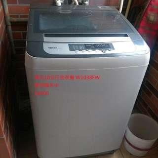 TECO 東元 10公斤洗衣機