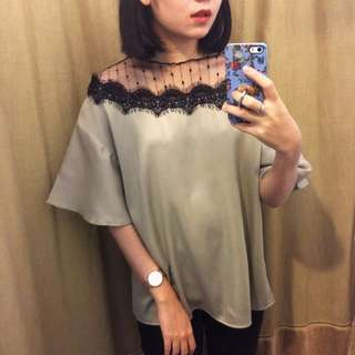 NEW Olive Top