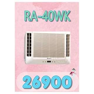 【網路3C館】 【含標準安裝26900】 《HITACHI日立 窗型冷氣雙吹式冷氣RA-40WK》