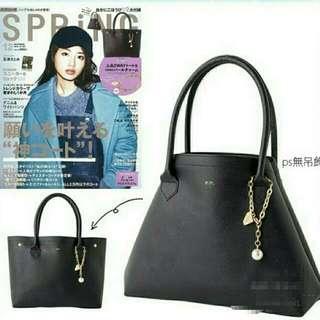 日本雜誌附錄~e.m手提包,無手鍊