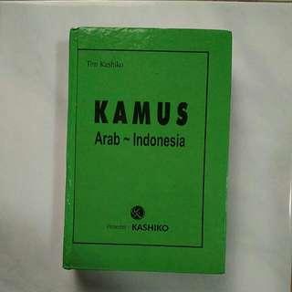 Kamus Lengkap Arab-Indonesia (Bonus)