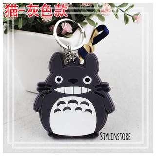 Totoro Anime Keychain