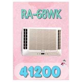 【網路3C館】 【含標準安裝41200】 《HITACHI日立 窗型冷氣雙吹式冷氣RA-68WK》