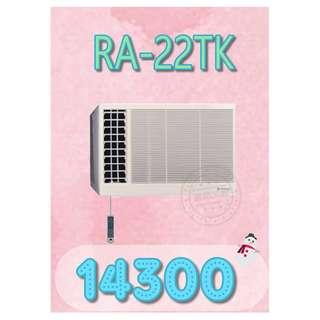 【網路3C館】 【含標準安裝14300】 《HITACHI日立窗型冷氣側吹式冷氣RA-22TK》