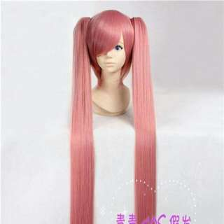 Pink twin Tails Wig