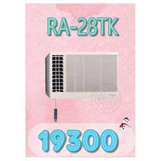 【網路3C館】 【含標準安裝19300】 《HITACHI日立窗型冷氣側吹式冷氣RA-28TK》