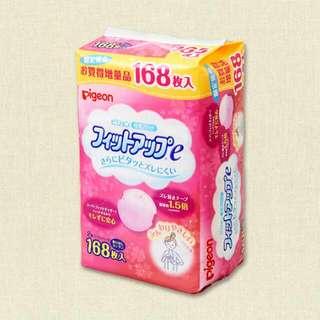 日本直送 Pigeon 防漏母乳墊 168片 限量增量裝