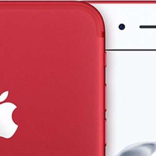 Iphone 7 plus Red 256Gb (Sealed)