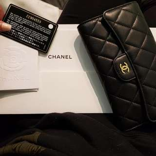 Chanel Matelasse Long Wallet Lambskin