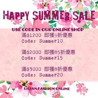 2017 Summer Sale