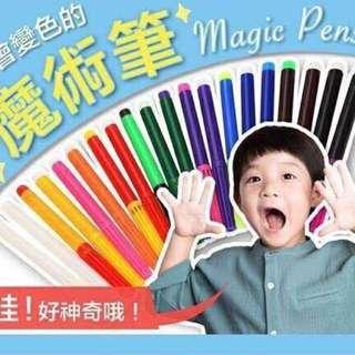 🚚 魔術變色筆