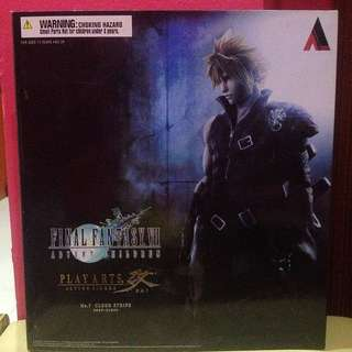 REPRICED!!!! FINAL FANTASY CLOUD STRIFE ACTION FIGURE