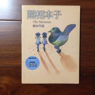🚚 #好書新感動《照相本子(平裝)》ISBN:9570316764│大塊│幾米│只看一次 #交換最划算