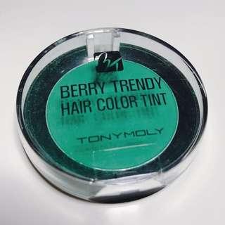 TONYMOLY Hair Color Tint 頭髮著色粉