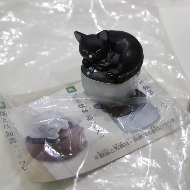 貓的定位扭蛋