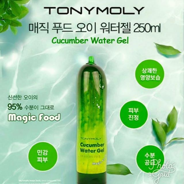 FOR PRE ORDER Authentic Tony Moly Cucumber Gel