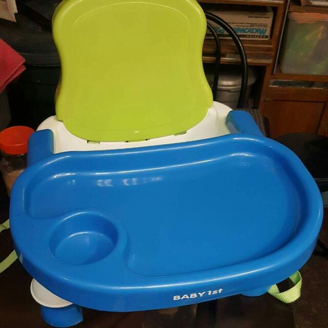 Baby 1st baby chair