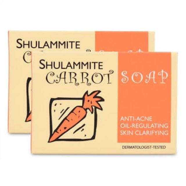 Best Selling Shullamite Carrot Soap
