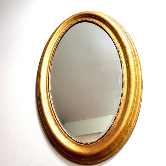 Ikea Golden Frame Oval Mirror, Ikea Gold Mirror