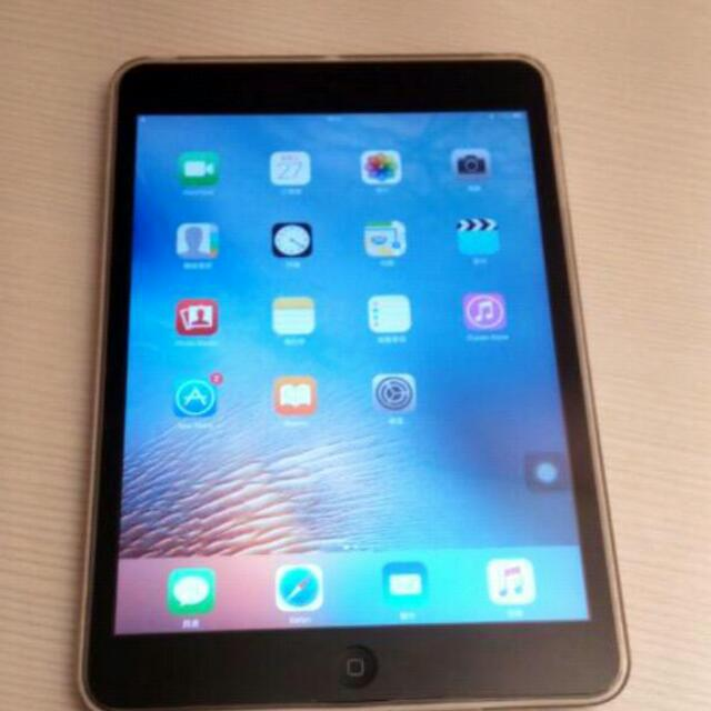 iPad Mini Cool Black wifi
