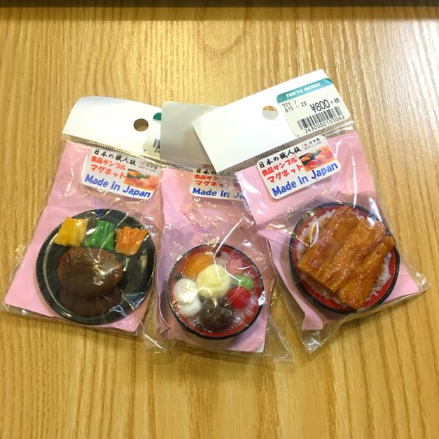 Japanese Fake Food Ref Magnets (sold separately)
