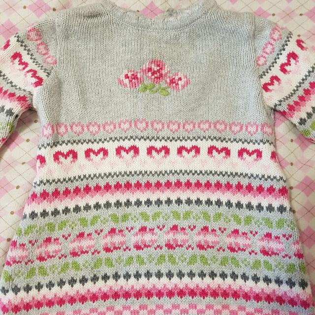 Knitted Top Size 6-9mos