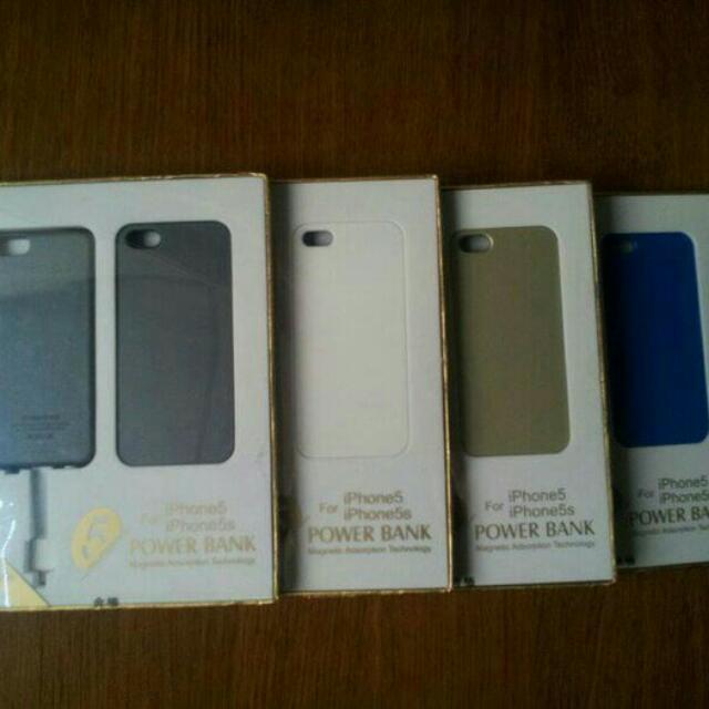 Powerbank magnetic for Iphone 5, 2800 mAh