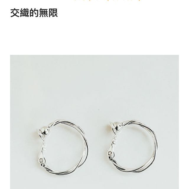 Vacanza Accessory 精品專賣-耳夾式耳環 交織的無限
