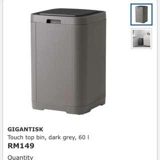 Gigantisk Ikea Dustbin