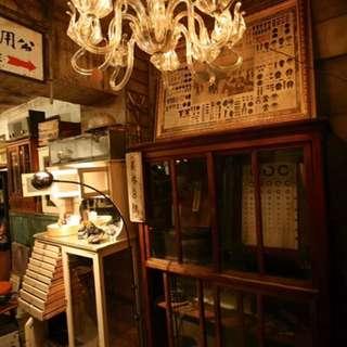老物品 古物 柑仔店相關 老醫療用品 日據 普普風 工業風