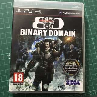 PS3 Binary Domain