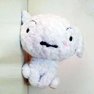 Shiro Stuffed Toy