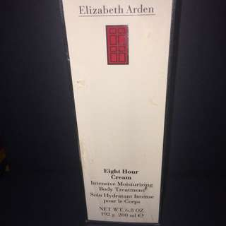 Elizabeth Arden Body Treatment
