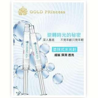 現貨出清(4支$750免運) 泰國皇家水光針塗抹式高濃縮精華