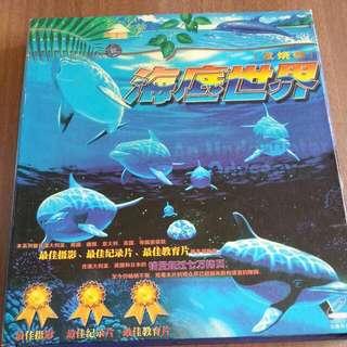海底世界 影碟 一套五隻