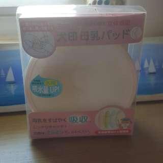 [加送pigeon乳墊] 犬印 防溢母乳墊 INUJIRUSHI Breast Pad WASHABLE NURSING PAD (可洗乳墊)