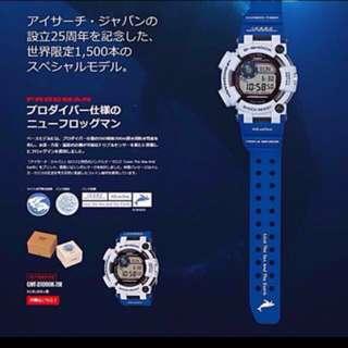 G-shock Frogman Gwf-d1000k -1500pc Worldwide